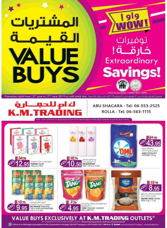 المشتريات القيمة - أبوشغارة والرولة بالشارقة