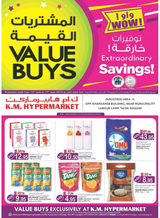 Value Buys - Industrial Area 3, Sharjah