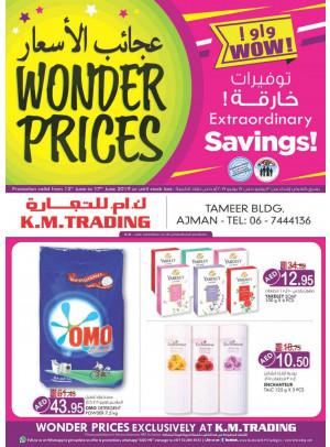 Wonder Prices - Tameer Mall, Ajman