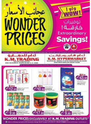 Wonder Prices - Mussafah
