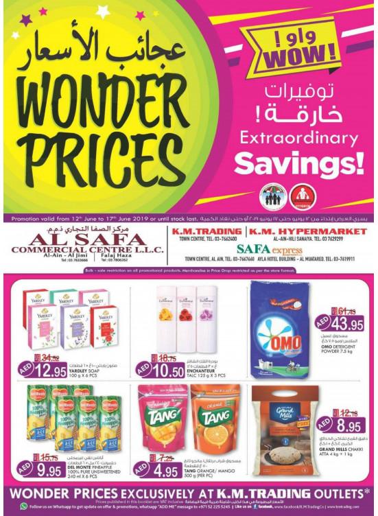 Wonder Prices - Al Ain
