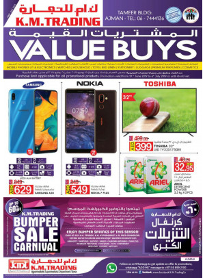 Value Buys - Ajman