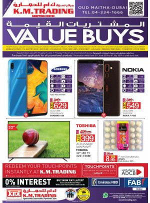 Value Buys - Dubai