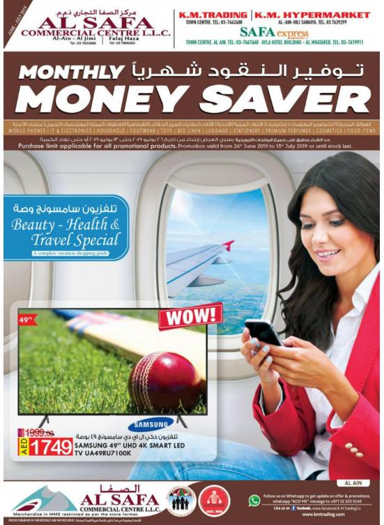 Monthly Money Saver - Al Ain