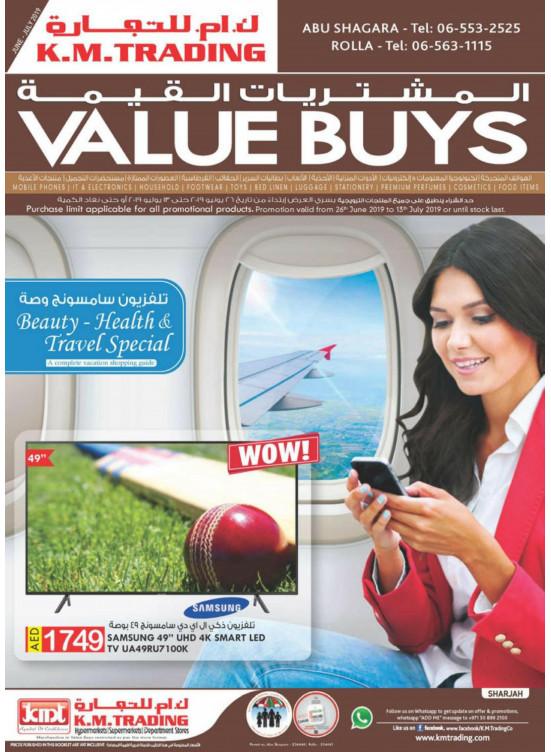 Value Buys - Abu Shagara & Rolla