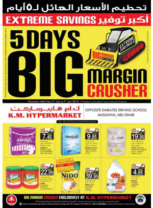 Big Margin Crusher - Musaffah