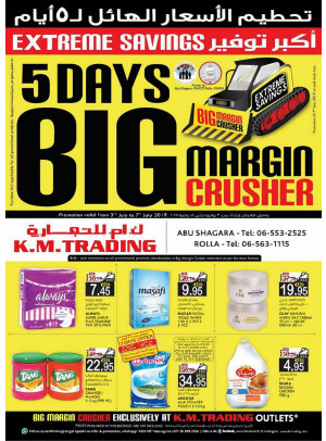 Big Margin Crusher - Sharjah