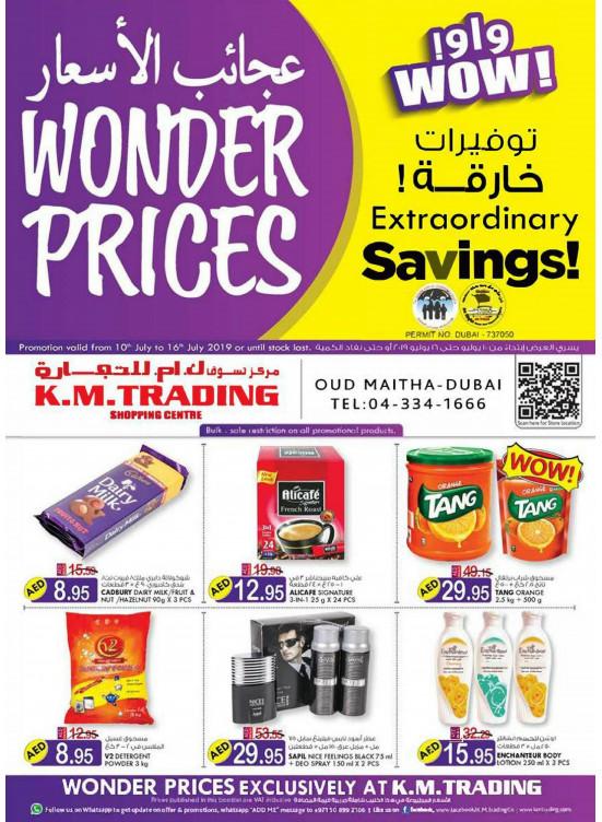Wonder Prices - Dubai