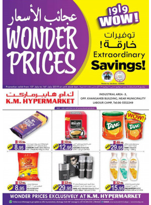 Wonder Prices - Industrial Area 3, Sharjah