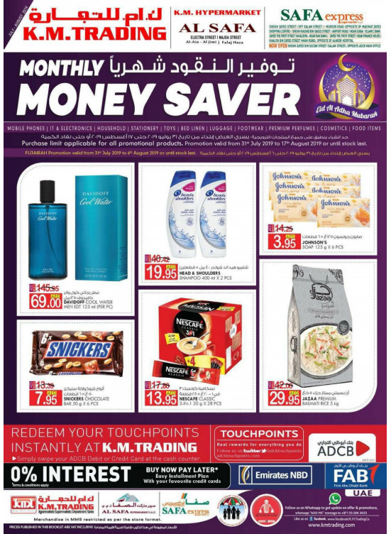 Monthly Money Saver