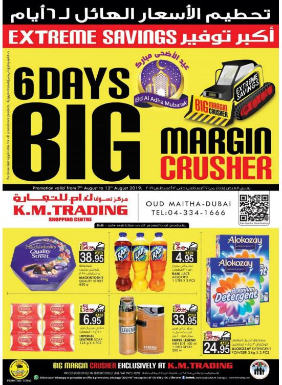 Big Margin Crusher - Dubai