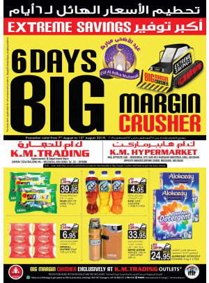 Big Margin Crusher - Mussafah