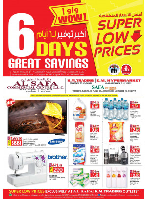 Super Low Prices - Al Ain