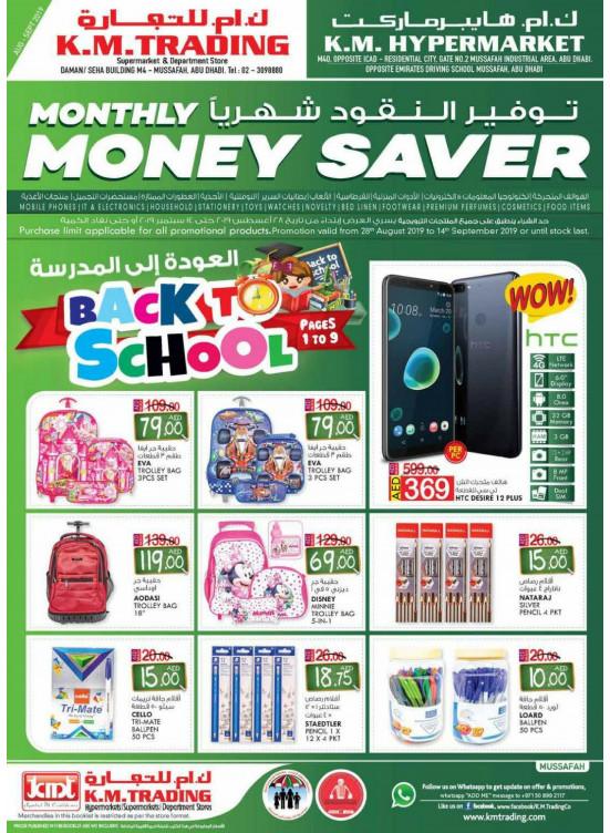 Monthly Money Saver - Mussafah