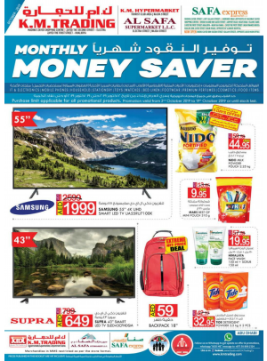 Monthly Money Saver - Abu Dhabi
