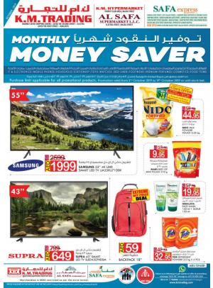Monthly Money Saver - Abu Dhabi