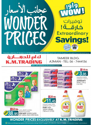 Wonder Prices - Ajman