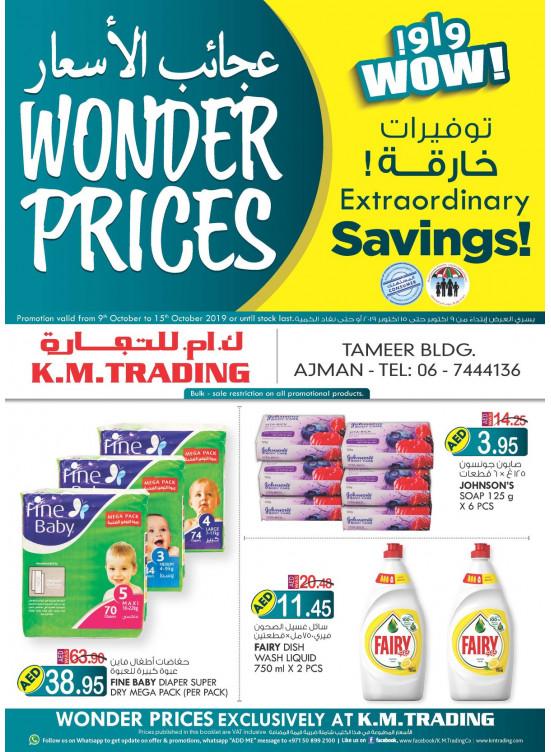 Wonder Prices - Ajman