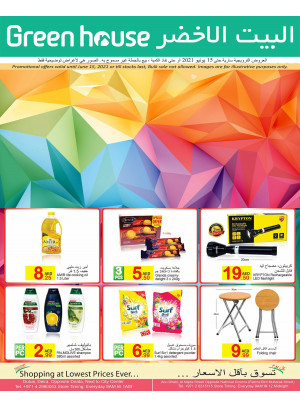 Shopping At Lowest Prices Ever