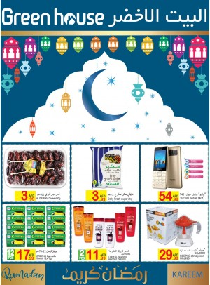 Unbelievable Ramadan Offers
