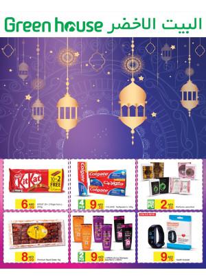 Special Ramadan Offers