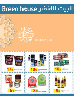Super Eid Al Fitr Offers