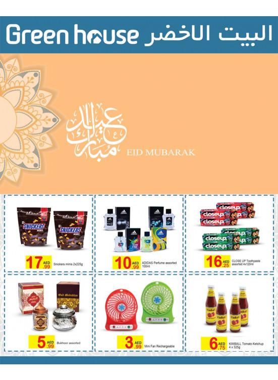 Super Eid Al Fitr Offers