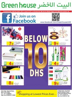 Below 10 Dirhams