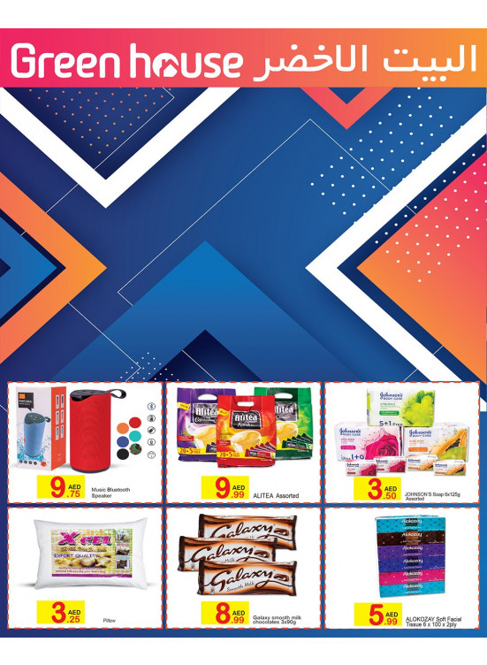 Special Eid Offers