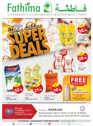 Super Deals - Sharjah