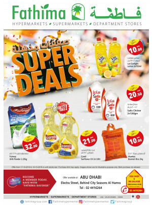 Super Deals - Electra St., Abu Dhabi