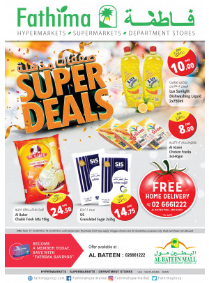 Super Deals - Al Bateen Mall, Abu Dhabi