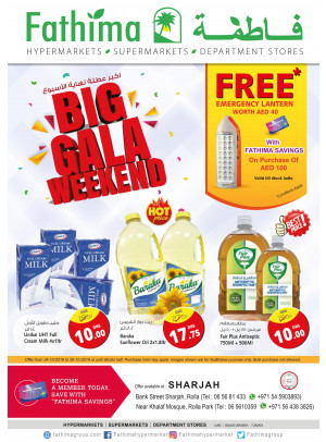 Big Gala Weekend - Sharjah