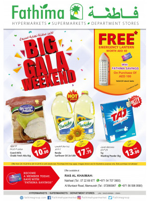 Big Gala Weekend - Ras Al Khaimah