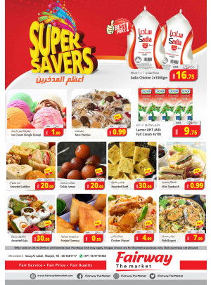 Super Savers - Fairway The Market
