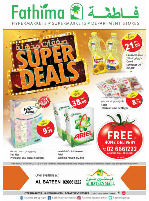 Super Deals - Al Bateen Mall, Abu Dhabi