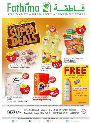 Super Deals - Sharjah