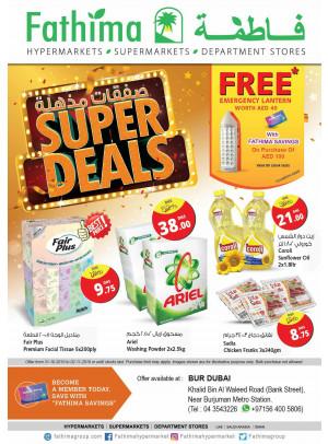 Super Deals - Bur Dubai