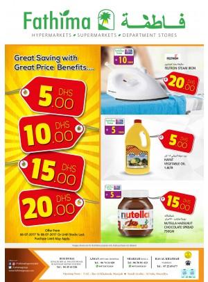 Great Savings - Bur Dubai, Ajman, Sharjah & Rak Branches