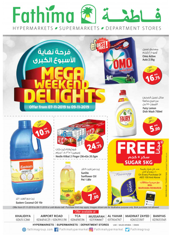Mega Weekend Delights - Abu Dhabi & Al Yahar