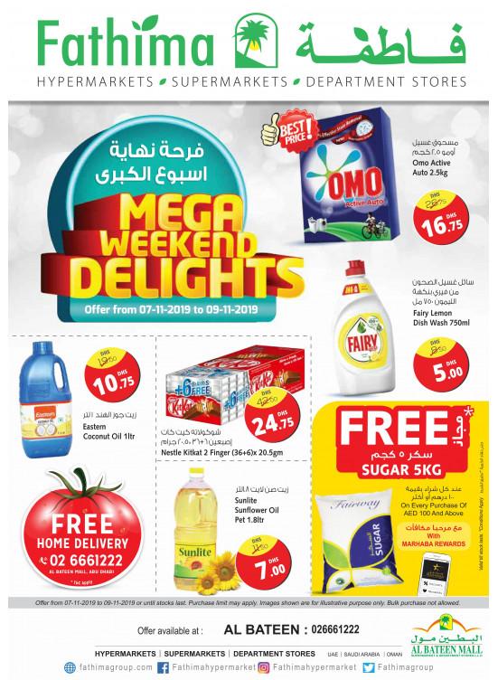 Mega Weekend Delights - Al Bateen Mall, Abu Dhabi