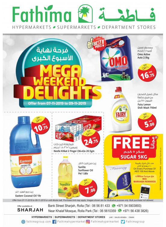 Mega Weekend Delights - Sharjah