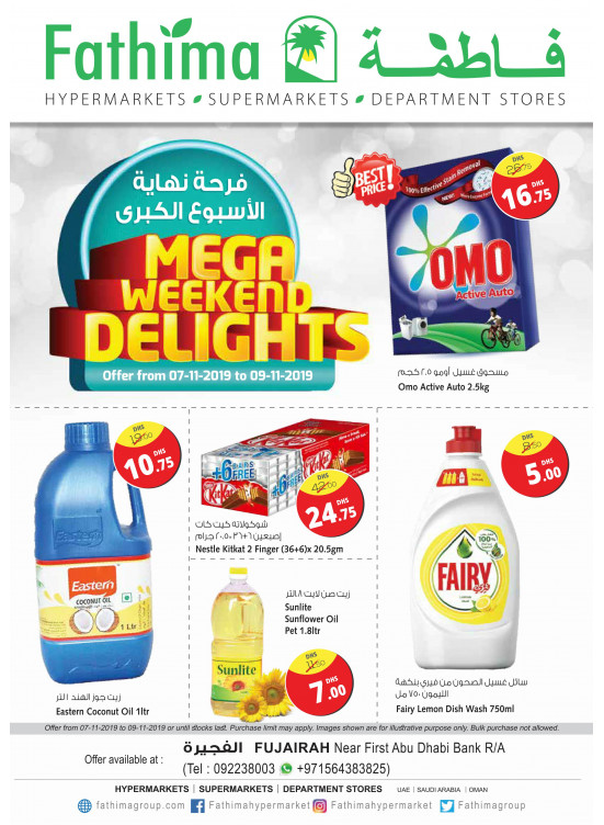 Mega Weekend Delights - Fujairah