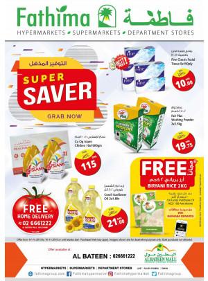 Super Saver - Al Bateen Mall, Abu Dhabi