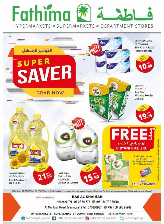 Super Saver - Ras Al Khaimah