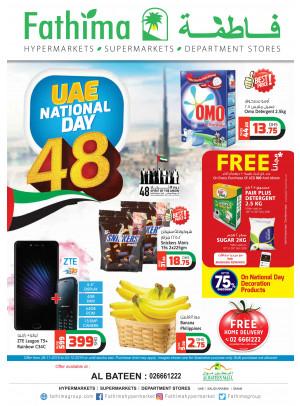 48th National Day Offers - Al Bateen Mall, Abu Dhabi