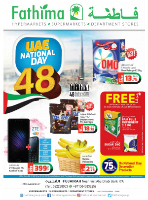 48th National Day Offers - Fujairah