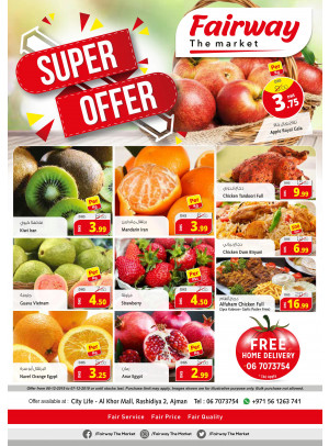 Super Offer - Fairway The Market, Ajman