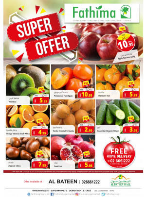 Super Offer - Al Bateen Mall, Abu Dhabi