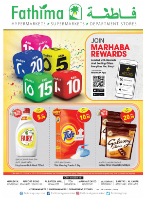5, 10,15, 20 AED Offers - Abu Dhabi and Al Yahar Branches